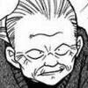 Mitsu Araide manga