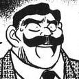 Tani manga