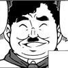 File939 Ujiyasu manga