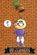 Aoyama 24