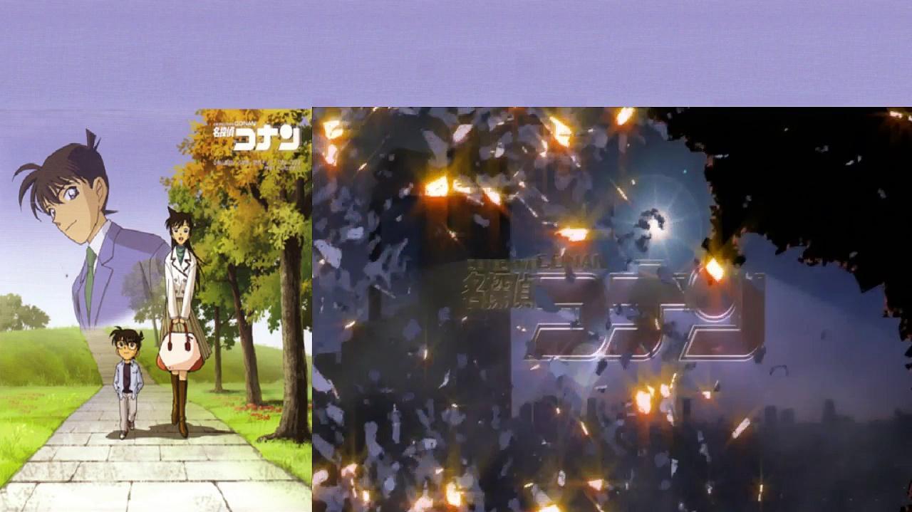 Detective Conan Opening 22