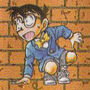 ConanSide 86