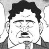 Keizo Masuo manga