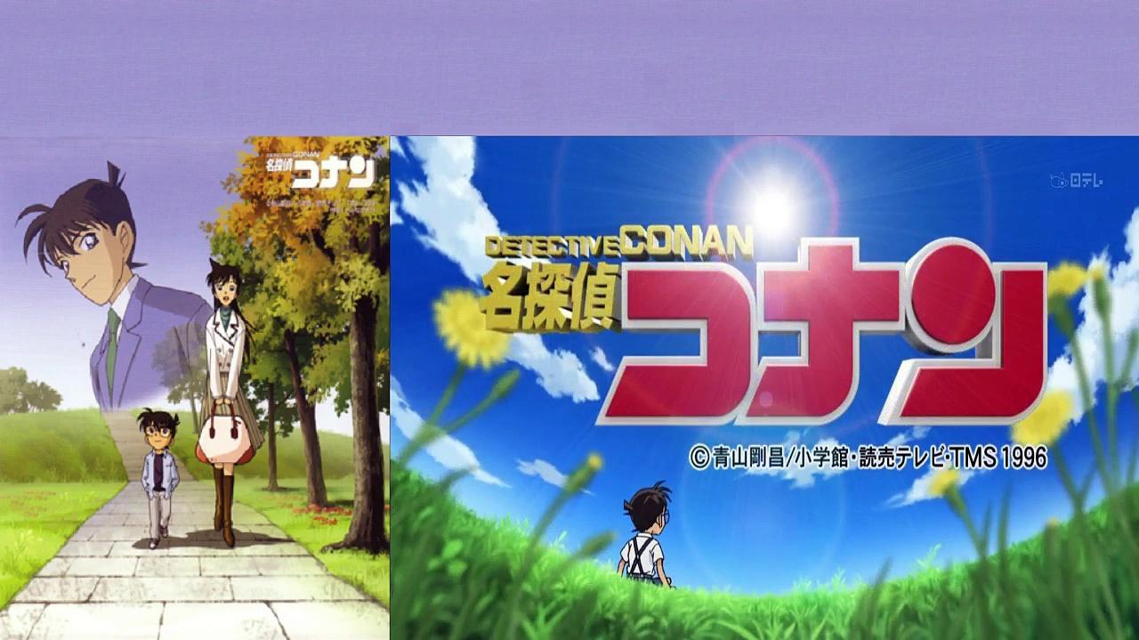 Detective Conan Opening 31 (Special 2)