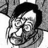 251-253 Man 4 manga