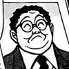 Takefumi Koriyama manga