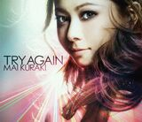 Tryagainlimited