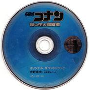Movie4cd
