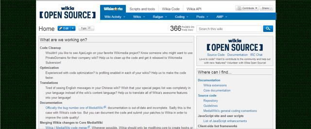 File:Dev wiki background 1.png