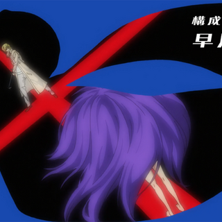 An opening credit scene showing Ryo (left) encountering Psycho Jenny