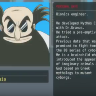 Data file on Dr. Gaia found by Ryo hacking into Black Ghost's mainframe.