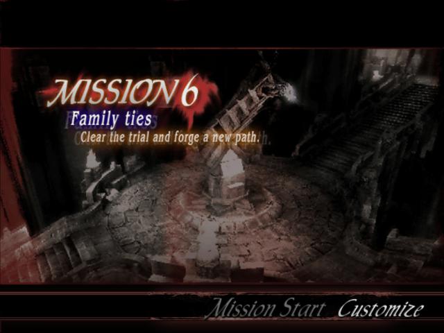 File:DMC3 Mission 6.png