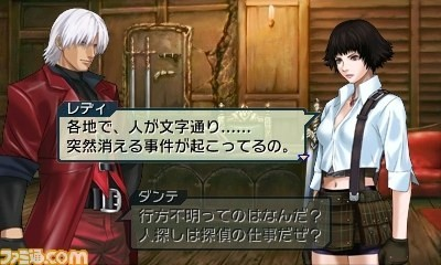 File:Project X Zone Dante and Lady conversation.jpg
