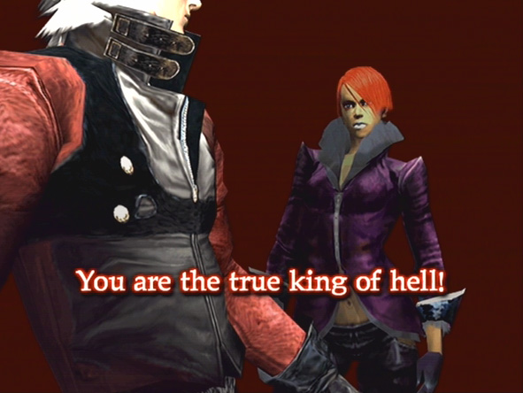 File:DMC2 - King of Hell Bonus Picture 09.png