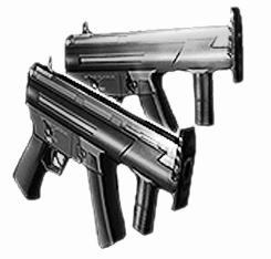 File:DMC2 - Submachine Guns - Equip Screen.png