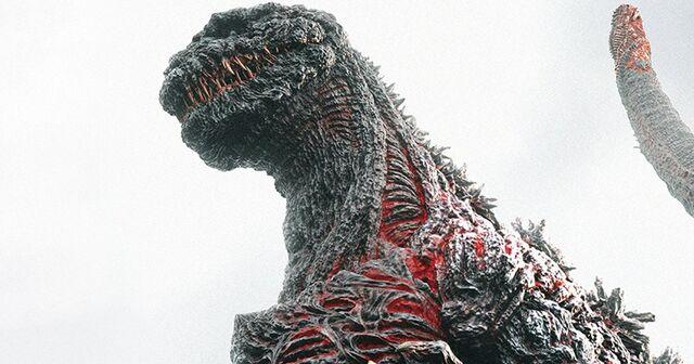 Datei:Godzilla-resurgence-trailer-1.jpg