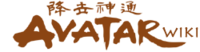Logo-de-avatar