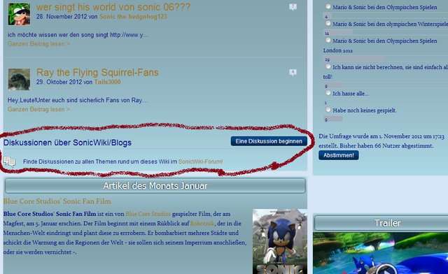Datei:Screenshot sonicwiki hauptseite.png