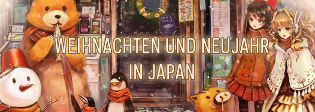 Datei:Weihnachten Neujahr Anime.jpg