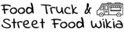 Logo-de-foodtruck
