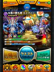 Monster Strike.jpg