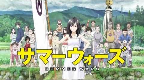 Summer Wars - Trailer (HD)
