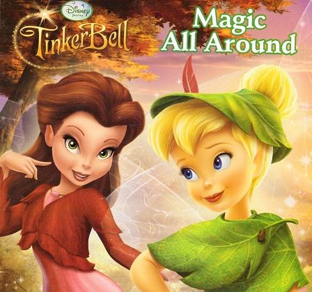 File:Magic All Around.jpg