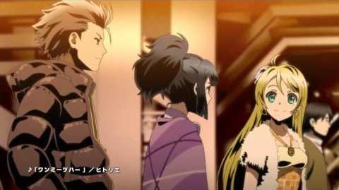 Divine Gate anime new trailer