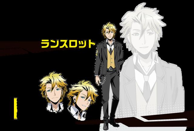 File:Lancelot-profile.png