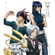 Dgray-man-original-soundtrack-3