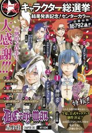 Chap205 Cover
