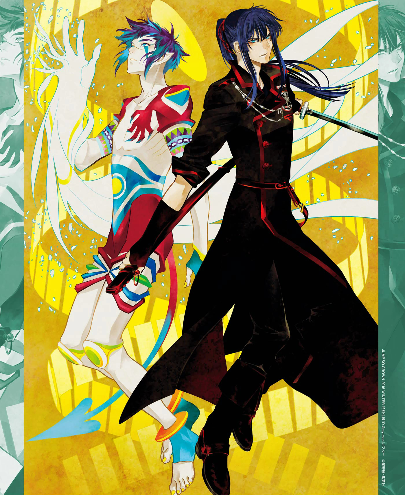 Second exorcist program d gray man encyclopedia fandom - D gray man images ...