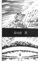 Chapter 49.PNG