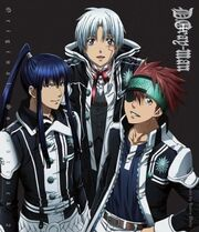 D gray man ost2