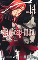 Cover 14.PNG