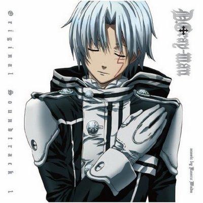 File:D.Gray-Man OST Original Sound Track 1.jpg