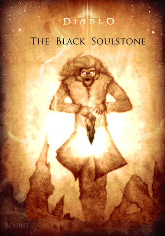 File:Black soulstone 150.jpg