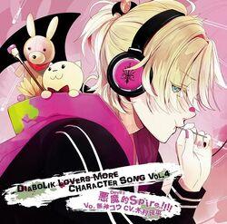 Diabolik Lovers MORE CHARACTER SONG Vol.4