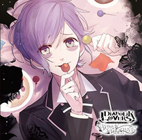Diabolik Lovers BLOODY BOUQUET Vol.9 Cover