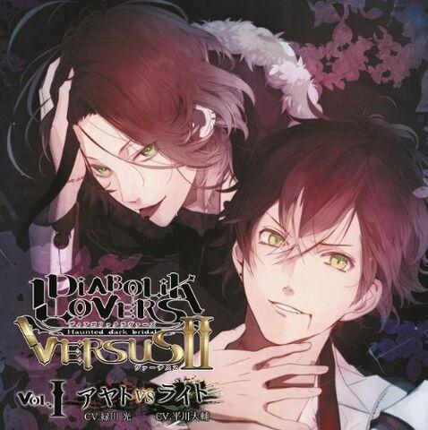 File:Diabolik Lovers Versus II Vol.1.jpg