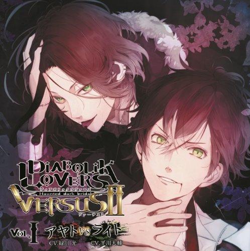 Diabolik Lovers Versus II Vol.1.jpg