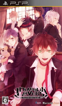 Diabolik Lovers ~Haunted Dark Bridal~ Regular Edition