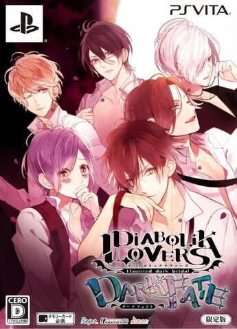 File:Diabolik Lovers DARK FATE Limited Edition.jpg