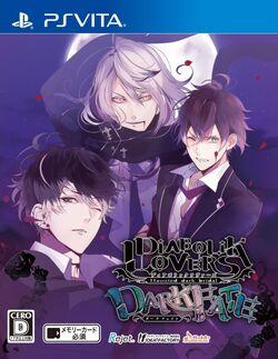 Diabolik Lovers DARK FATE Regular Edition