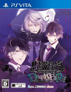 Diabolik Lovers DARK FATE Regular Edition.jpg