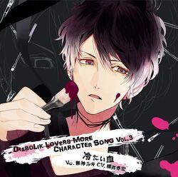 Diabolik Lovers MORE CHARACTER SONG Vol.3 Ruki Mukami Cover
