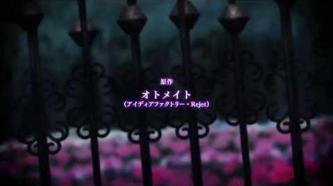 Diabolik Lovers - Opening HD