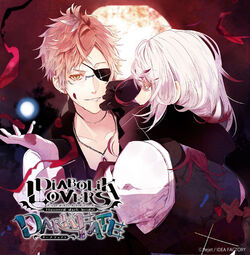 Diabolik Lovers DARK FATE Vol.1 Chapter of the Eclipse Cover.jpg