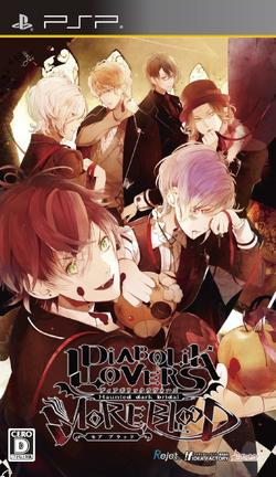 Diabolik Lovers MORE,BLOOD Regular Edition
