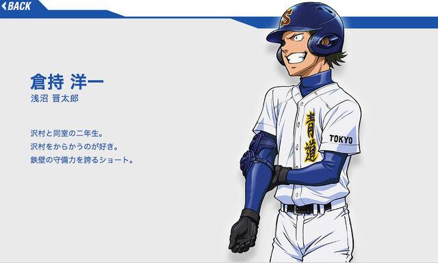 File:Character 06.jpg